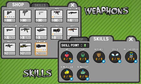 火柴人枪手完美版游戏截图1