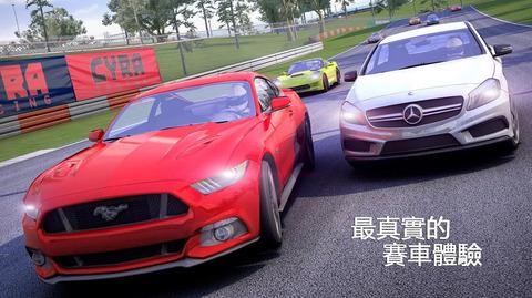 GT赛车2:真实体验游戏截图0