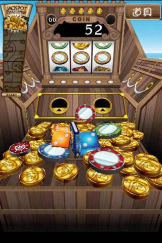 硬币海盗(中文版)下载 第1张