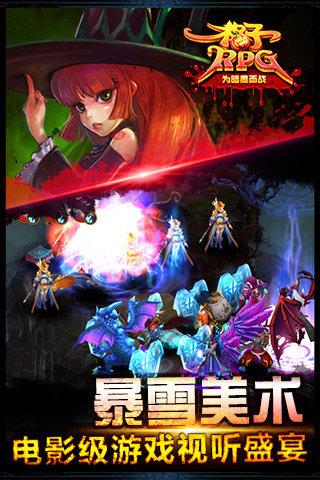 格子RPG 第5张