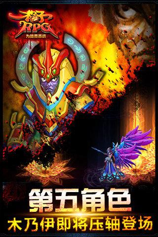 格子RPG 第4张