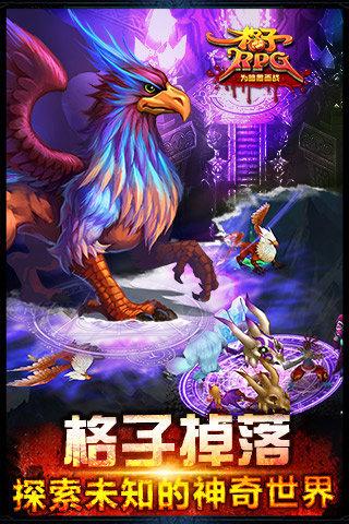 格子RPG 第3张