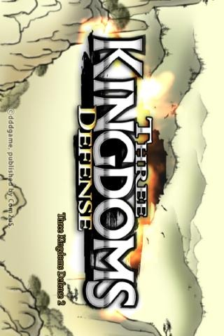 三国志塔防2官方中文版下载 第5张