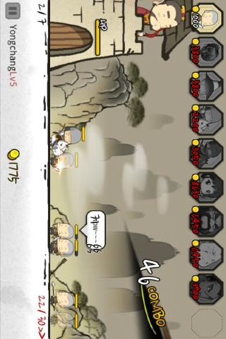 三国志塔防2官方中文版下载 第2张
