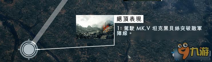 战地1武器涂装介绍 战地1战役模式武器涂装一览