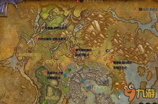 魔兽突破碎光之地图片