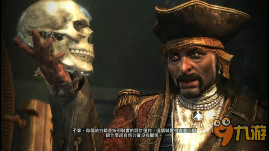 《刺客信条:血帆》海盗反客为主?盘点AC4风云海盗