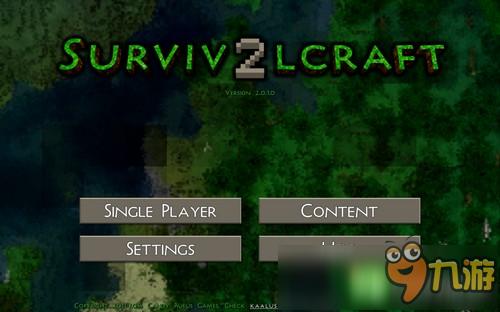 生存战争2怎么调中文 Survivalcraft 2有中文版吗