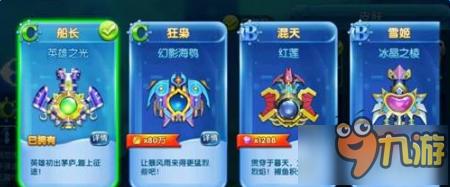 捕鱼来了炮台怎么升级 炮台升级和切换技巧分享