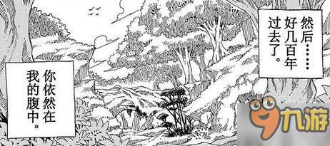 《妖精的尾巴》515话:艾琳怀胎数百年 艾露莎新挂上线