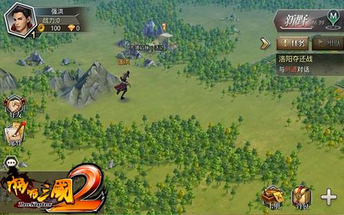 《啪啪三国2》中大地图的丰富玩法