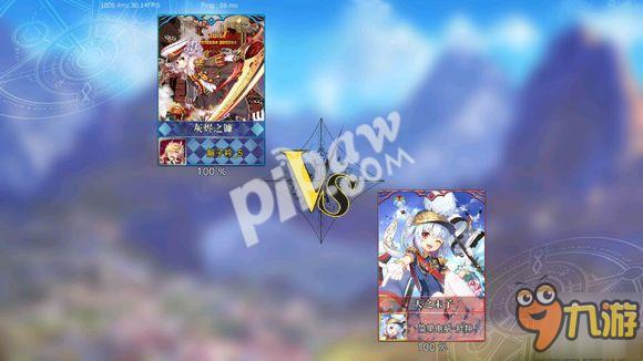 《萌王EX》评测:君王萌化,探索MOBA新玩法