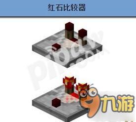 我的世界中国版红石比较器有什么用 红石比较器怎么做