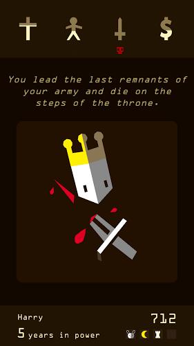 王权下载 第6张
