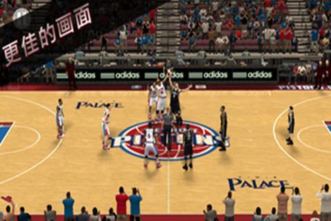 NBA2K16游戏截图4