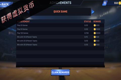 NBA2K16游戏截图1
