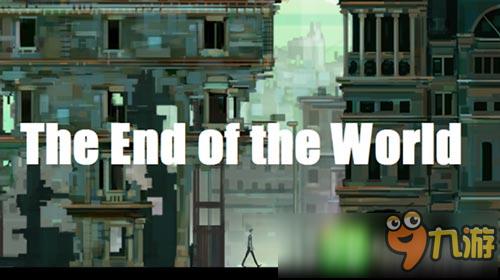 『游戏试玩』世界的尽头:一觉醒来,我的女友不见了
