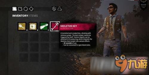 黎明杀机万能钥匙用处介绍 黎明杀机万能钥匙有什么用