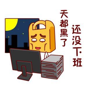 """东吴""""扛""""把子--《啪啪三国2》金卡周泰"""