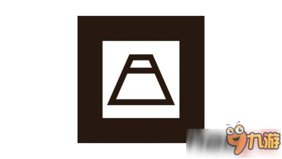 《阴阳师》现世召唤阵高清图片富士山召唤阵打印