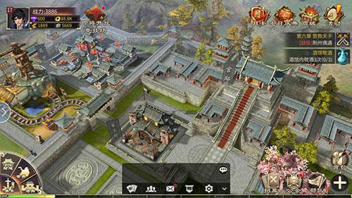 封地新玩法 《啪啪三国2》加入模拟经营新要素