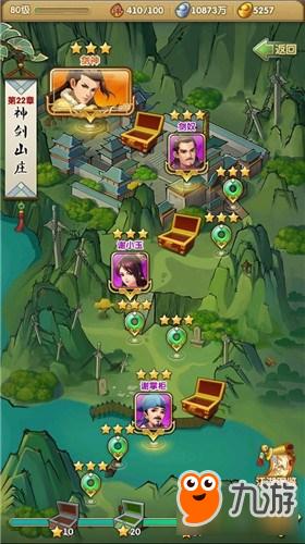 大掌门2血战怎么玩 血战玩法介绍