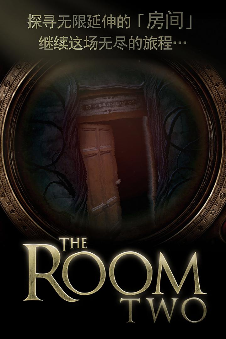 未上锁的房间2好玩吗 未上锁的房间2玩法简介