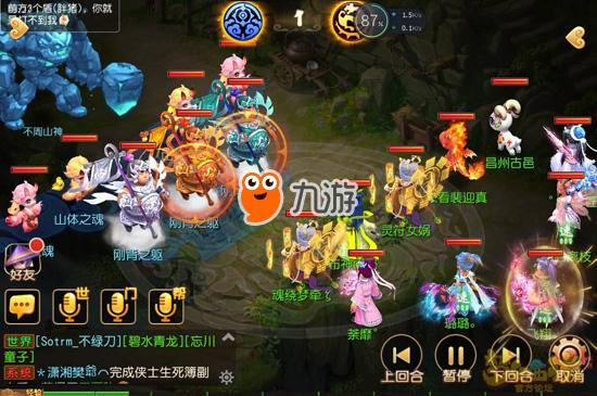 《梦幻西游》手游游戏不周山神攻略之阵容搭配速度通关