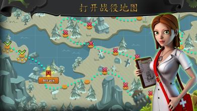 僵尸战争:部落冲突游戏截图1