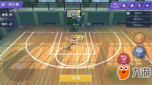 《青春篮球》评测:吹哨集结 追逐顶尖球手荣耀