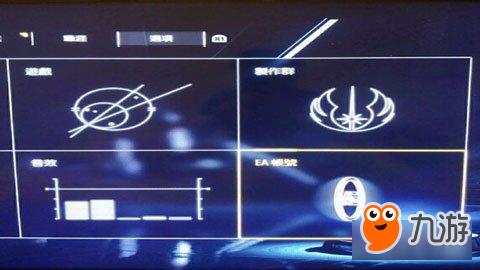 星球大战前线2服务器切换操作以及位置图文解答