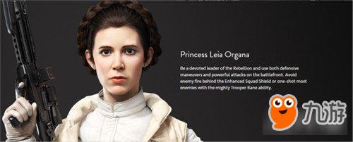 星球大战前线2莱亚公主属性和技能介绍
