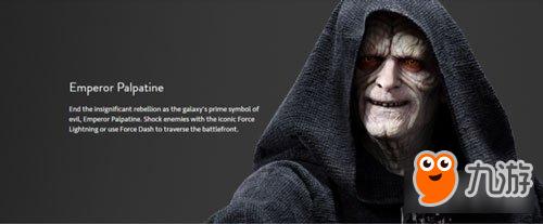 星球大战前线2皇帝帕尔帕廷怎么样技能介绍