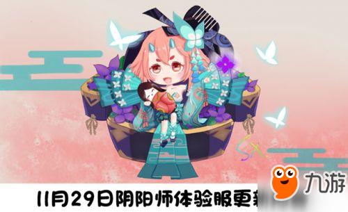 阴阳师体验服11月29日更新:日和坊妖气副本 新愤怒的石距