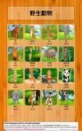 儿童益智游戏免费下载游戏截图2