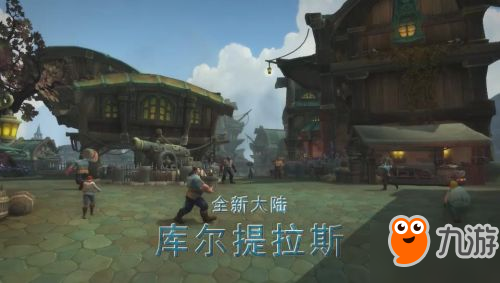 魔兽世界:争霸艾泽拉斯 新版本内容汇总