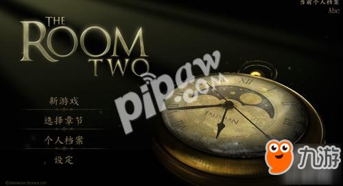 经典解谜手游《未上锁的房间2》深度评测 首次登陆安卓平台