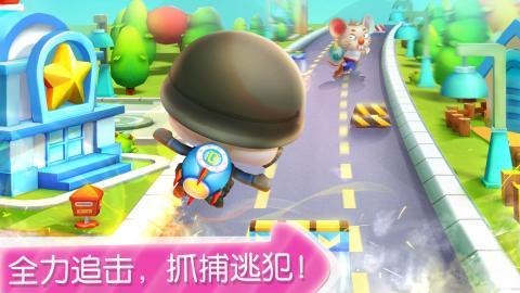 宝宝小警察 -宝宝巴士最新版手游下载 第3张