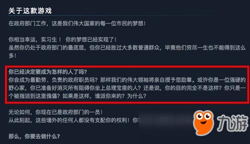 致郁神作《旁观者》要出2代啦!Steam有了手机还会远吗?