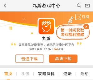 江湖缘起官网在哪下载 最新官方下载安装地址