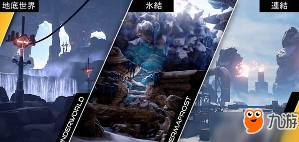PSVR射击大作《远点》最新更新上线 追加热血对战模式