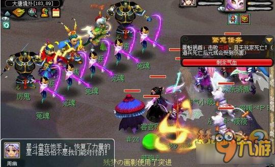 梦幻神器任务攻略_《梦幻西游》神器任务魂印星斗盘攻略_九游手机游戏