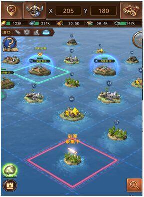 无敌大航海掠夺战玩法 无敌大航海资源掠夺攻略