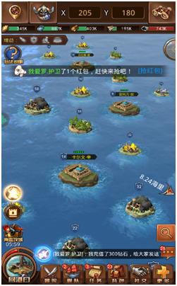 无敌大航海世界抢红包功能详解 另类休闲特色玩法
