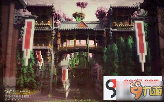 我的世界中国版存档混合理论中式建筑地图下载