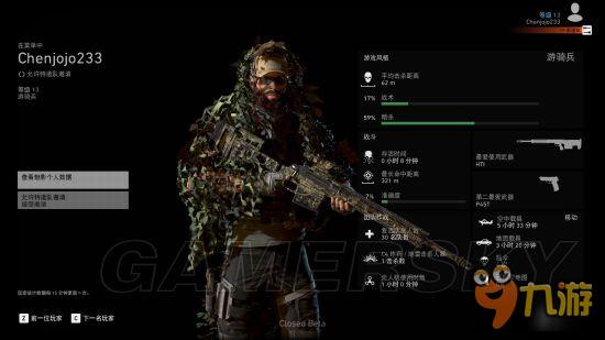 《幽灵行动荒野》武器地图及潜入玩法详解