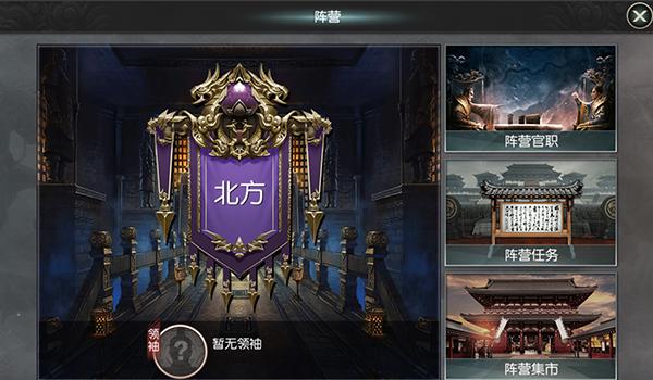 秦国霸业手游官方版下载