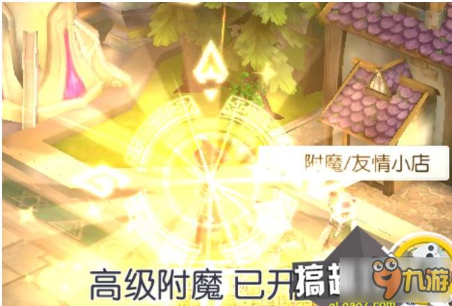 仙境传说ro手游高级附魔任务怎么做 高级附魔任务详述