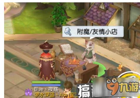 仙境传说ro手游高级附魔价值高不高 高级附魔价值分析