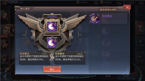 天启联盟网易官方版